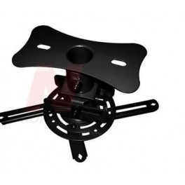 Projector Ceiling Mount  Black Colour